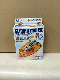 Robotic Mouse Kit